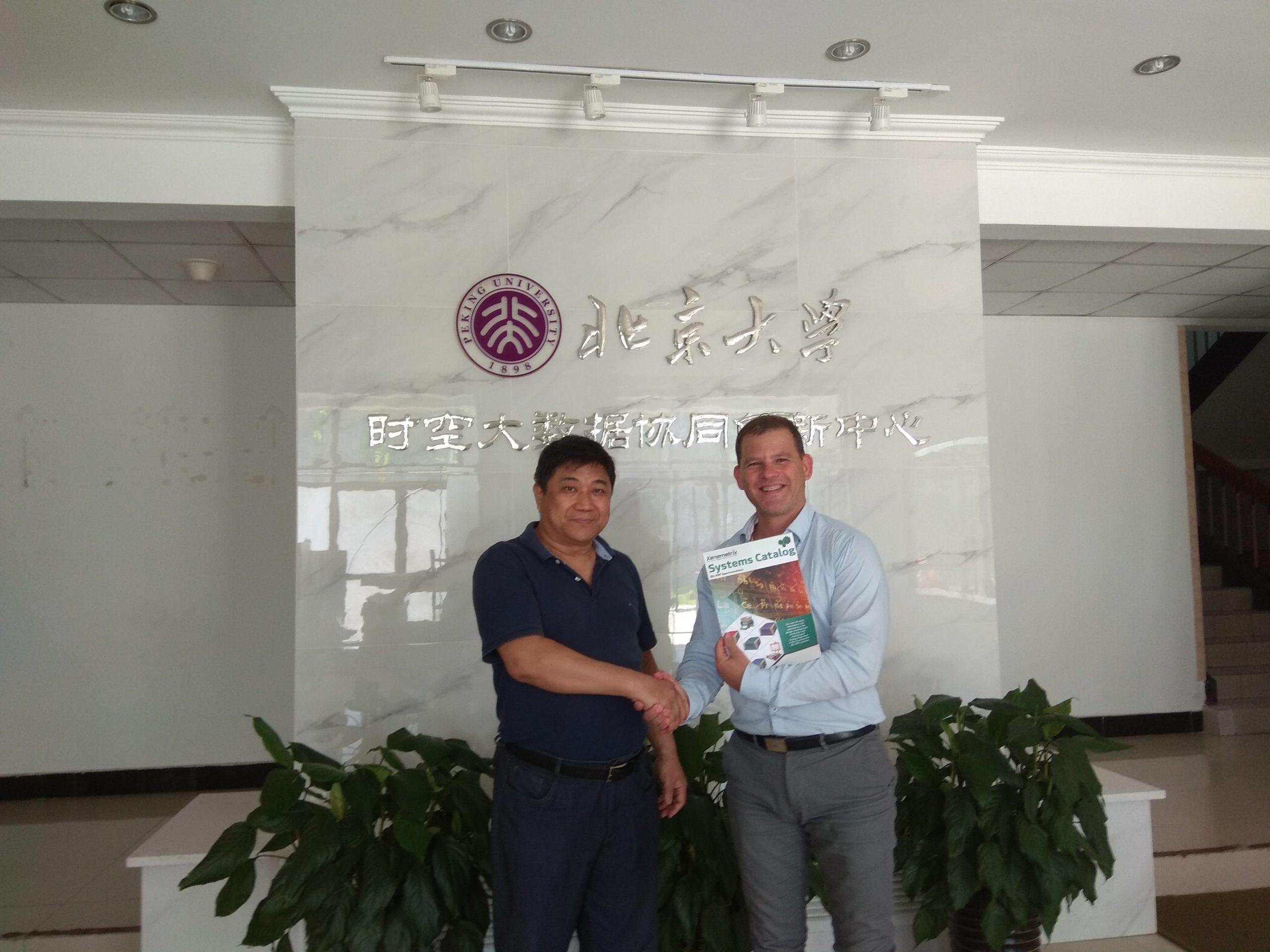 IMG_20190712_ Beijing University Prof Lu